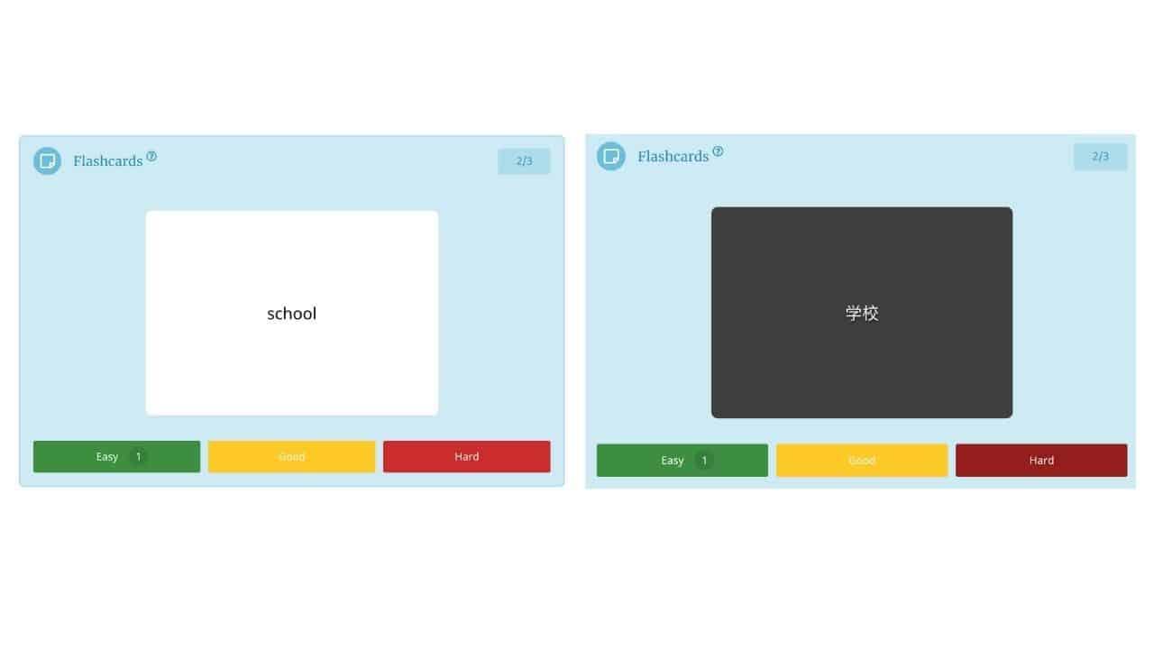 Rocket Languages Japanese Flashcard