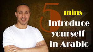 Introduce-yourself-in-Arabic-in-5-minutes.jpg